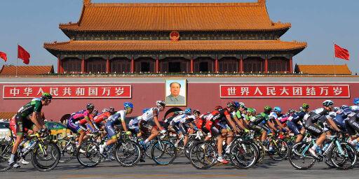 image: Nå vil kineserne produsere en Tour de France-vinner innen 2025 ...