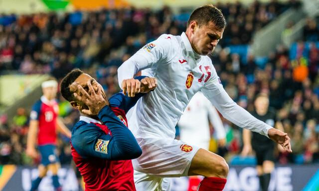 7c6d7baa Nations League: Norge - Bulgaria - - Det er litt synd når én spiller ...
