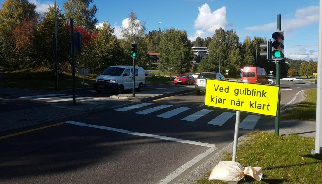 I dette lyskrysset i Skien i Telemark tester Vegvesenet ut gult lys-blinkingen. Foto: Erik Haugen/Statens Vegvesen