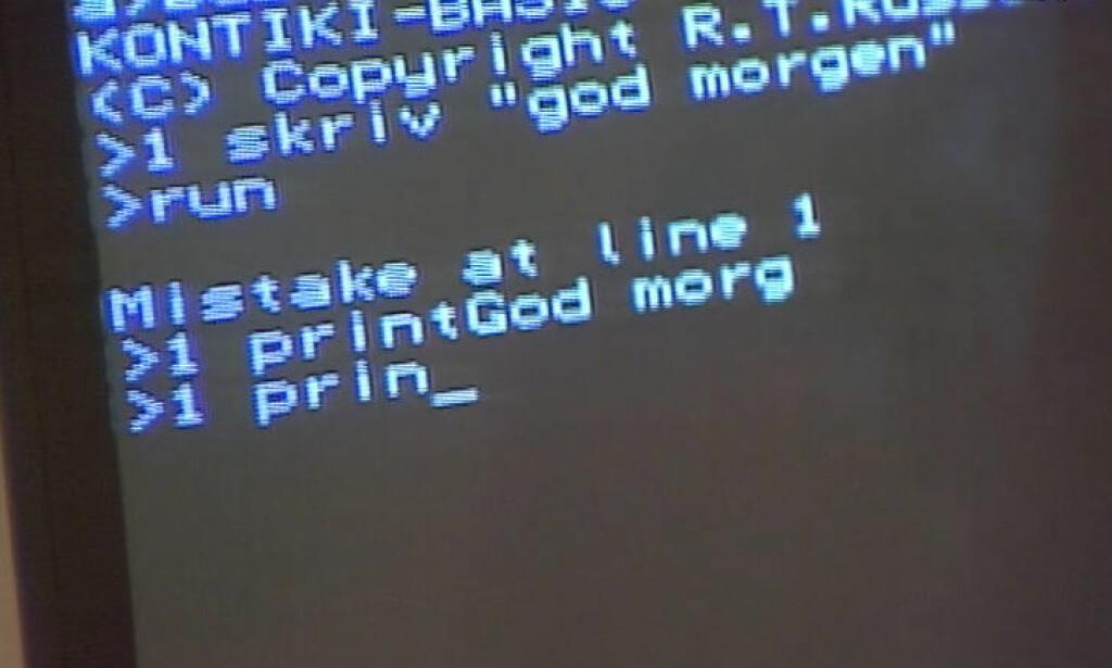 image: Se hvordan NRK koda i 1983