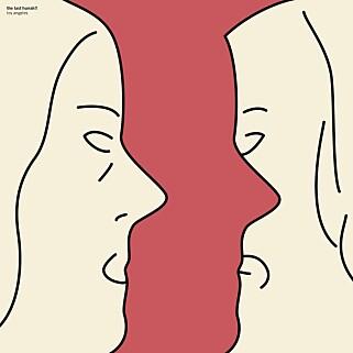 image: Skamløst talentfull, romantikk- og liggegaranti