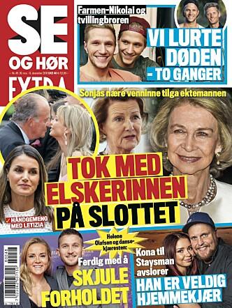 SKRYTER AV MAMMA: Det er i ukens Se og Hør Extra at Andrea Bræin Hovig og datteren er intervjuet. Foto: Faksimile fra Se og Hør