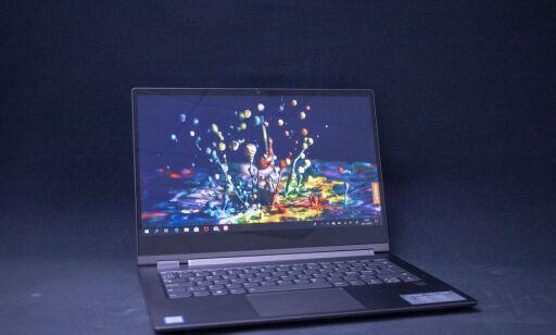 image: En av fjorårets beste bærbare PC-er