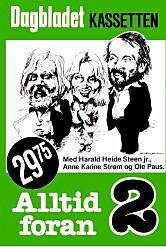 NUMMER TO: I 1980 kom den andre utgaven av Dagbladets sommerkassett.