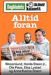 DEN FØRSTE: Dagbladets sommerkassett ble første gang utgitt i 1979.
