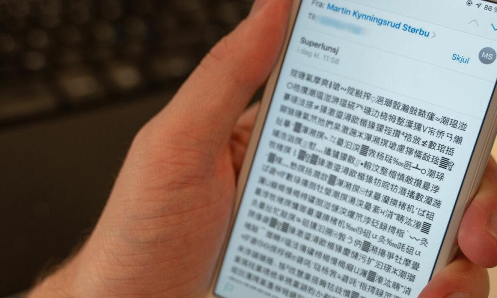 image: Slik unngår du problemet med kinesiske tegn i Mail-appen på iPhone