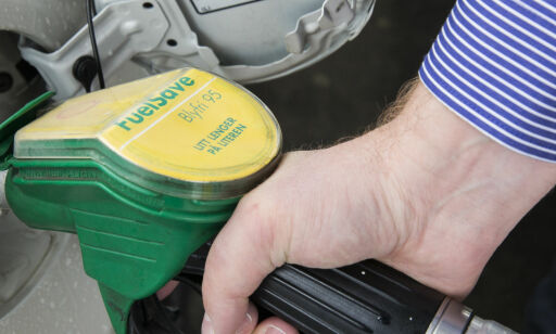 image: Billigere bensin tre måneder på rad