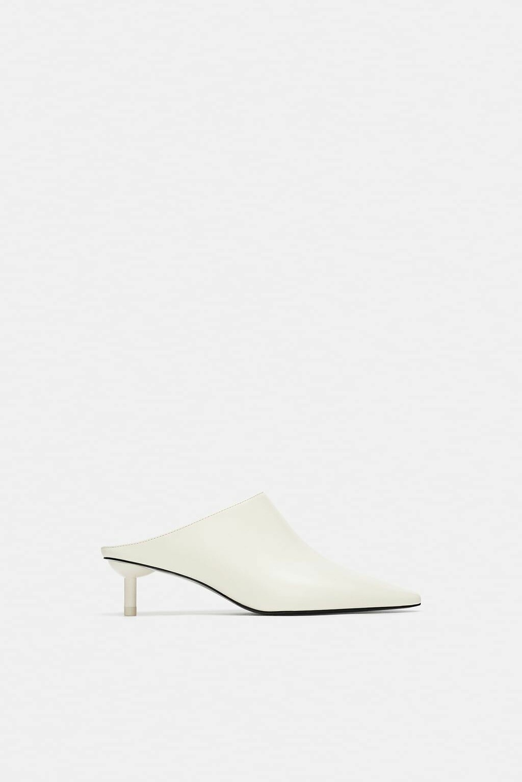 Hvite sko fra Zara |400,-