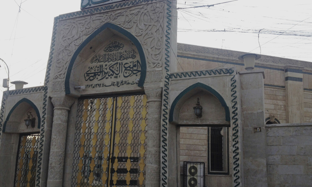 AL-NURI JULI 2014: Slik så inngangspartiet ut på den berømte moskeen al-Nuri i Mosul, i juli 2014. Foto: NTB Scanpix/AP