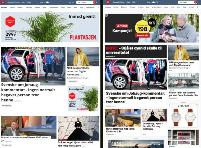 GAMMEL OG NY: Gammel desktop til venstre. Ny forside til høyre.