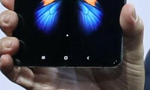 image: Samsung: - Norge blant de første som får den
