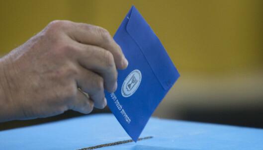 Opposisjonsalliansen Blått og hvitt kan ha fått flest stemmer i valget i Israel