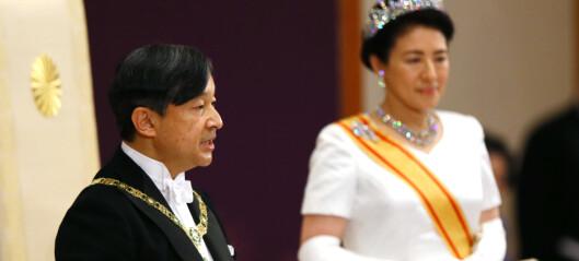 Japan fikk ny keiser etter historisk avgang