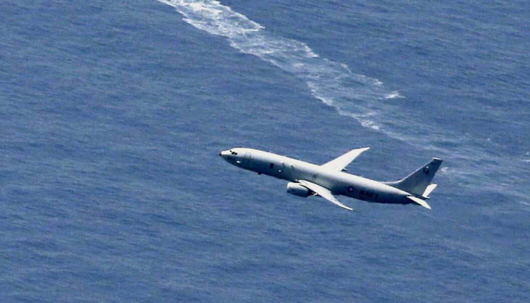 Letingen etter flyskroget fortsetter etter F-35-ulykke i Japan