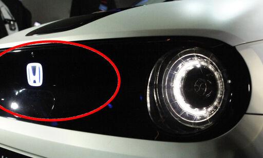 image: Måtte fjernes fra Honda e
