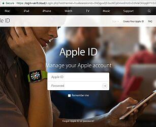 image: Lurt av Apple-svindel - slipper å betale