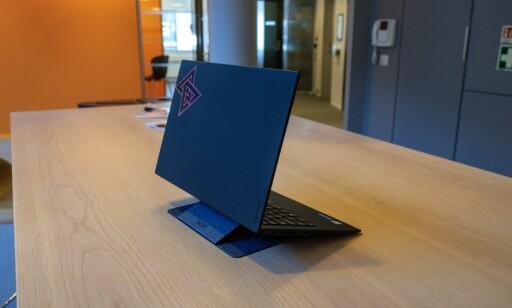 Laptop-støtten sett bakfra. Foto: Martin Kynningsrud Størbu
