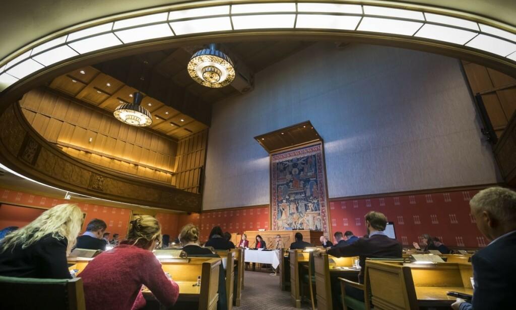 Bare to personer ved Oslo rådhus benyttet seg av ordning som gir støtte til ekstrautgifter til pass av eldre og syke. Foto: Heiko Junge / NTB scanpix
