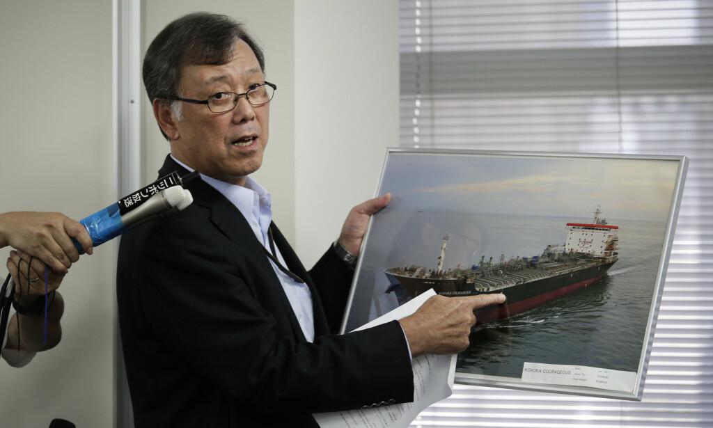 Yutaka Katada, president i Kokuka Sangyo, sier at besetningen på Kokuka Courageous så flygende objekter før eksplosjonen torsdag. Foto: Jae C. Hong / AP / NTB scanpix