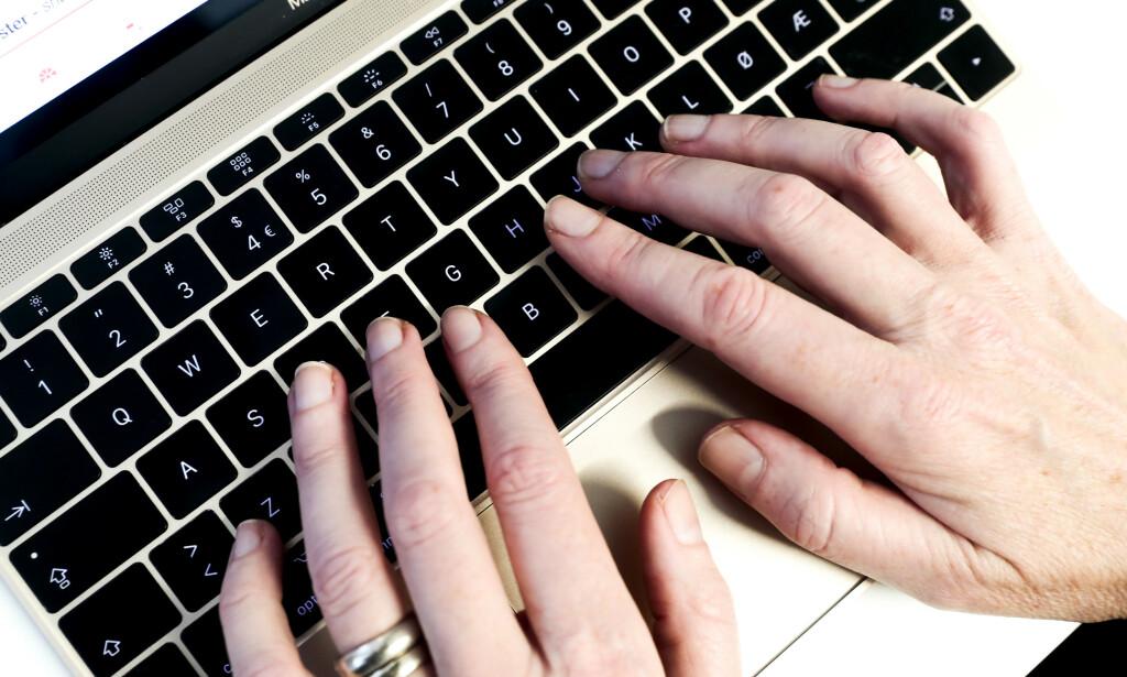 REDD FOR OVERVÅKNING: Datatilsynet får stadig henvendelser om overvåkning på arbeidsplassen. Foto: NTB Scanpix