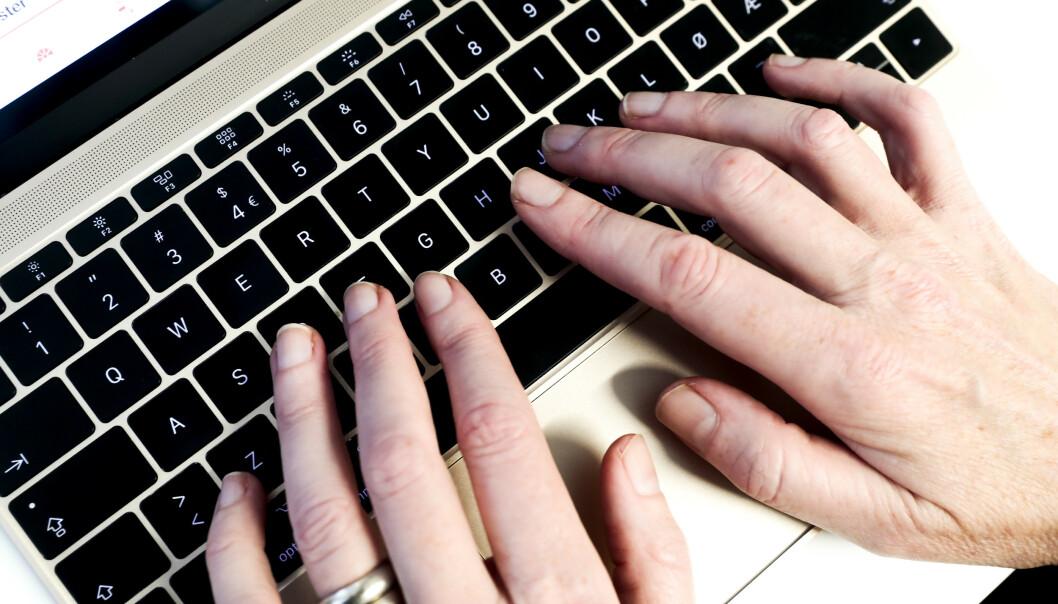 <strong>REDD FOR OVERVÅKNING:</strong> Datatilsynet får stadig henvendelser om overvåkning på arbeidsplassen. Foto: NTB Scanpix