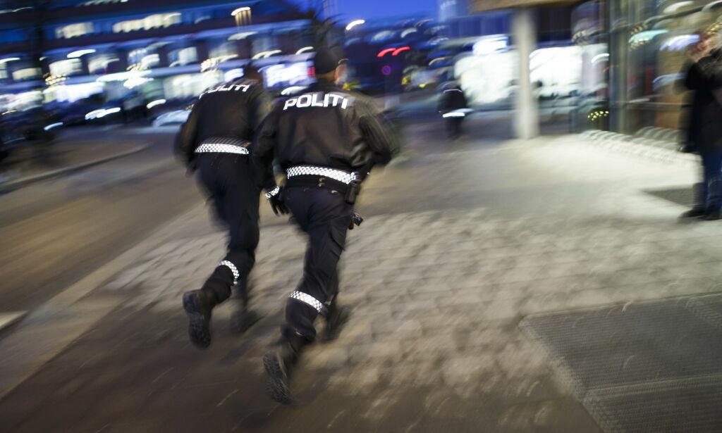 image: Høyere bøter for å bølle på byen
