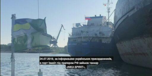 image: Ukraina har tatt russisk skip i arrest