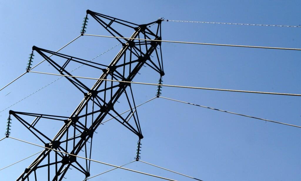PRISFALL: Strømprisene har gått ned i andre kvartal, ifølge SSB. Foto: Gorm Kallestad/NTB scanpix.