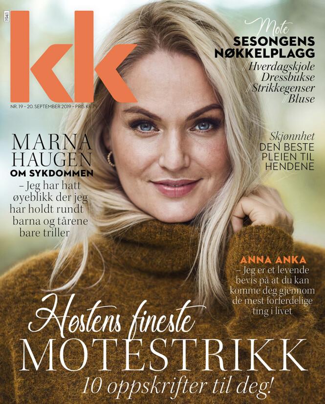 PÅ COVER: Marna Haugen er på coveret av KK nummer 19 som er i salg fra fredag 20. september.
