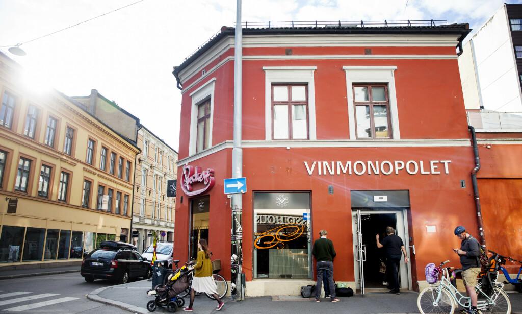 VINMONOPOLET VINNER: Vinmonopolet vinner både Handelsprisen 2019 OG Beste kundeopplevelse. Foto: NTB scanpix