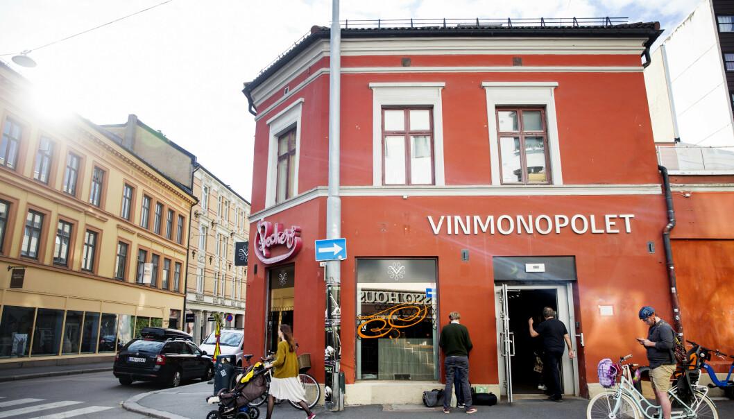 <strong>VINMONOPOLET VINNER:</strong> Vinmonopolet vinner både Handelsprisen 2019 OG Beste kundeopplevelse. Foto: NTB scanpix