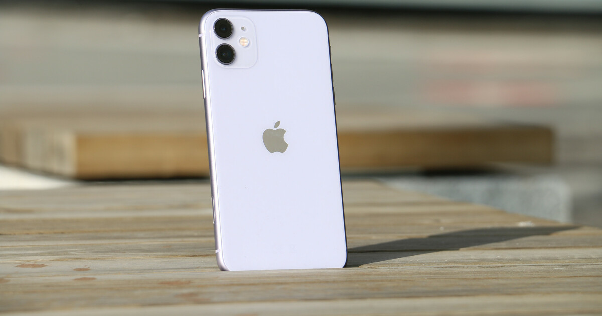 Iphone 11 lilla