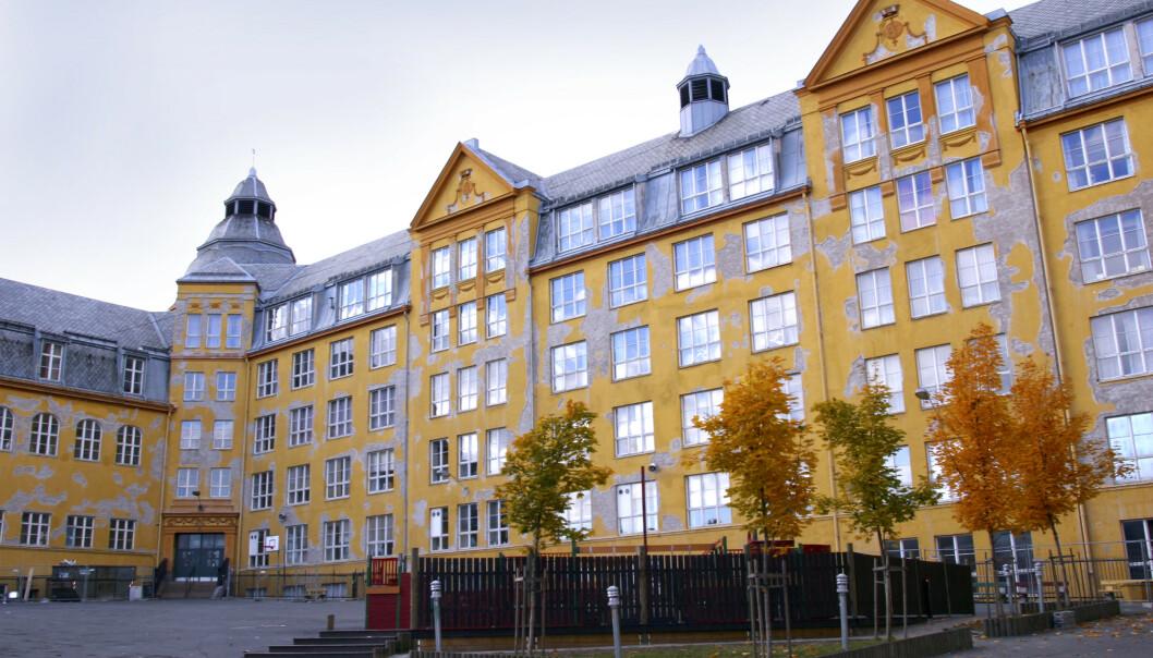 Illustrasjonsfoto: Tom skolegård på Ila skole i Oslo.
