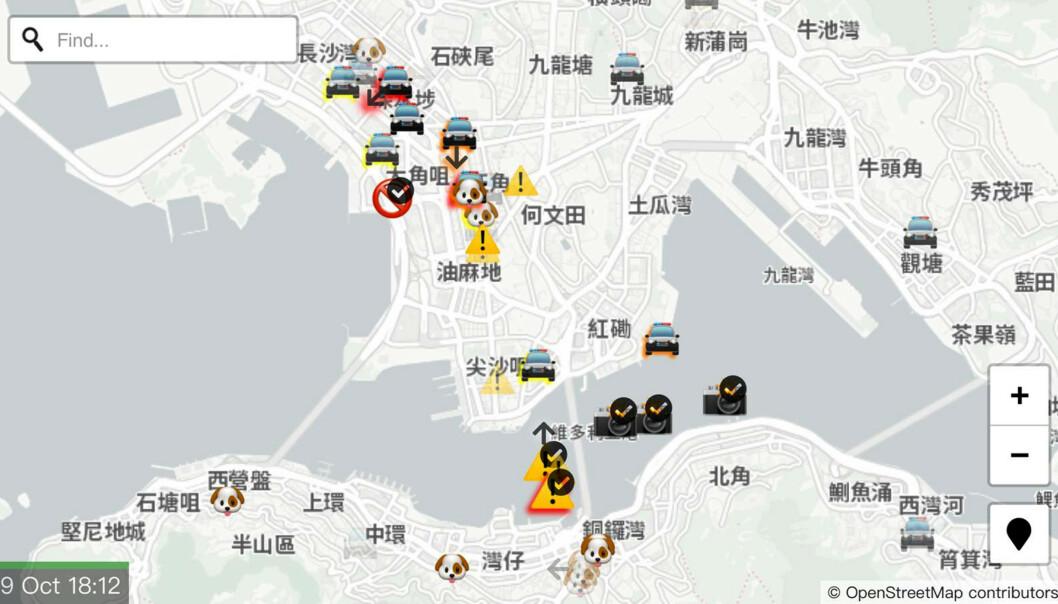 HKmap.live er laget av uavhengig utvikler og var fram til torsdag tilgjengelig i Apple store. Appen bel fjernet dagen etter at Kina anklaget det amerikanske teknologiselskapet for å støtte protestene i Hongkong. Foto: Vincent Yu/ AP / NTB scanpix