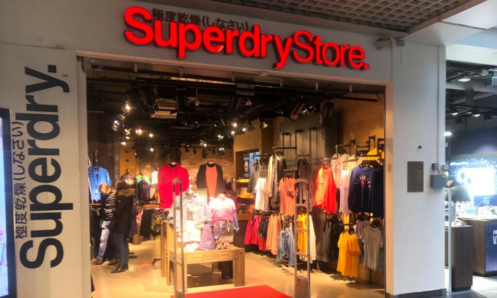 KONKURS: Samtlige av selskapet Superdrys butikker i Norge har begjært seg konkurs. Bildet viser selskapets butikk på Oslo City. Foto: Trym Mogen / Dagbladet