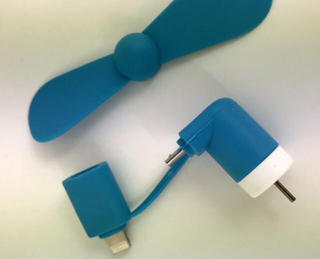 USB-vifte som kobles til smarttelefon. Foto: Rapex