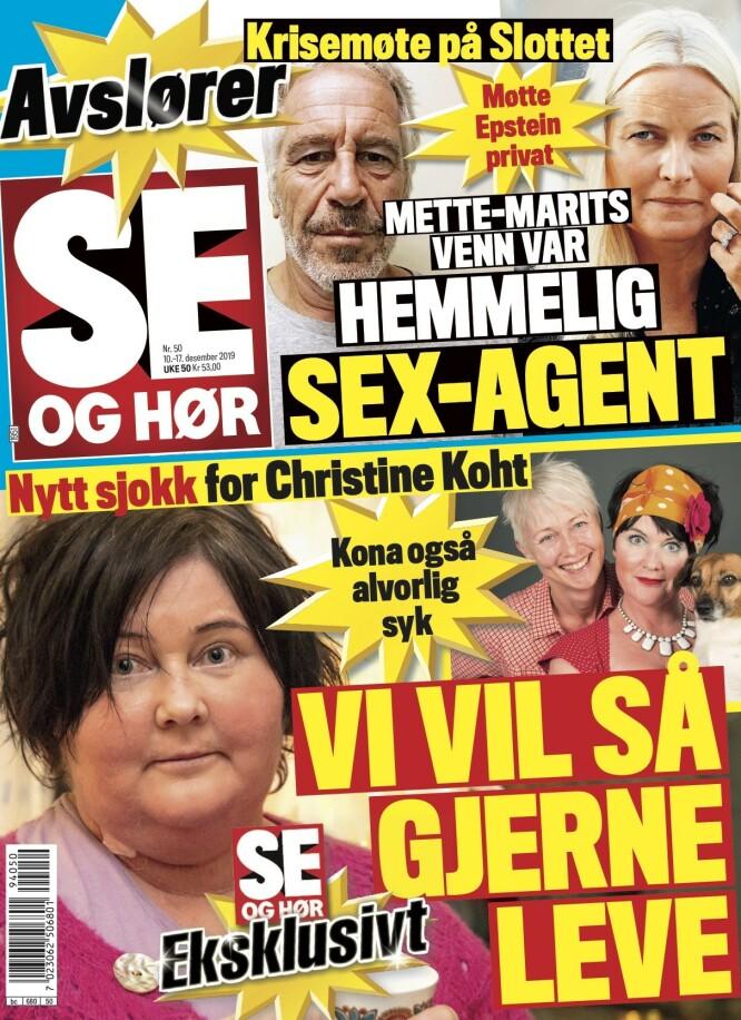 <strong>FORTELLER ÅPENT:</strong> I denne ukens Se og Hør kan du lese hele intervjuet med Christine Koht, der hun snakker om både egen sykdom og om konas. Bladet er i salg nå. Faksimile: Se og Hør