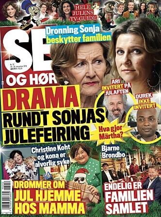 I SALG NÅ: Det er i fredagens utgave av Se og Hør at Nina Jensen åpenhjertig forteller om den første julen uten ektemannen. Faksimile: Se og Hør