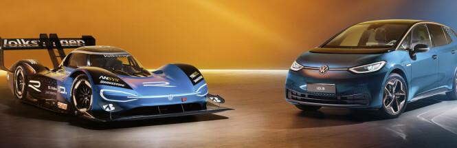 <strong>ELEKTRISK RACING:</strong> VW har allerede tatt i bruk R-logoen, som til nå mest er kjent fra Golf R, i elektrisk Racing.