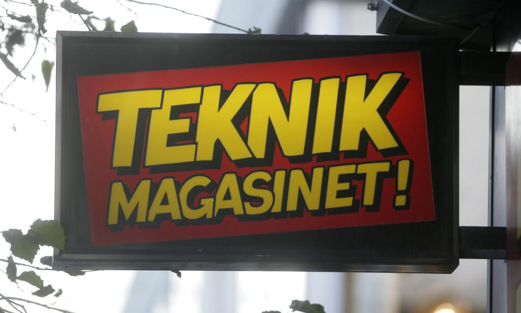 KONKURS: Teknik Magasinet, som har rundt 30 butikker i Norge, har valgt å kaste inn håndkledet i Sverige etter flere vanskelige år. Foto: NTB Scanpix