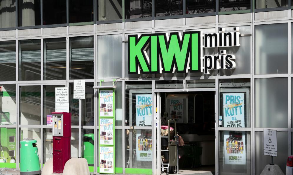 BUTIKKBOOM: Kiwi er blant kjedene som åpner en rekke nye butikker i år. Foto: Lise Åserud / NTB scanpix