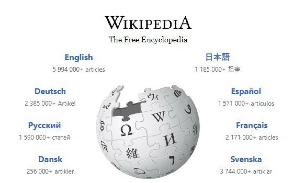 STORT OPPDRAG: Wikipedia-eier Wikimedia har gitt Snøhetta oppdraget med å skape nytt visuelt uttrykk.