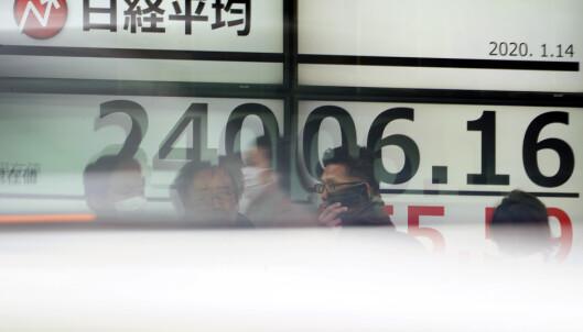 Rekorddag sendte Tokyo-børsen opp