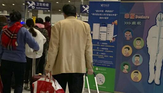 Kina: Nytt virus smitter mellom mennesker