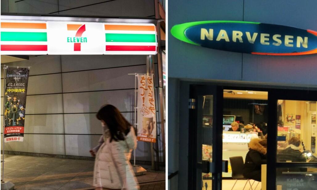<strong>UTFORDRES:</strong> Kioskbransjen utfordres av digitalisering og nye konsepter i dagligvarebransjen. Foto: NTB scanpix
