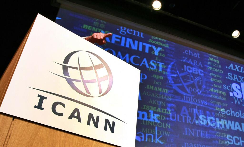 ALVOR: ICANN uttalte først at de ikke kunne gjøre noe med salget av PIR og .ORG-domenet. Etter at det ble kjent at milliardfondet Ethos Capital hadde kommet på banen, har de uttalt at de tar bekymringene på alvor. Foto: Tim Hales / AP / NTB Scanpix