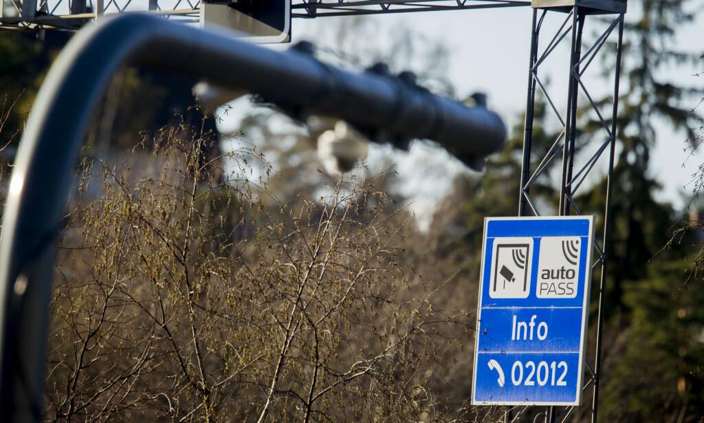 PENGEKRAV: Krangelen dreide seg om et IT-system for innkreving av bompenger. Illustrasjonsfoto: Vegard Wivestad Grøtt / NTB scanpix