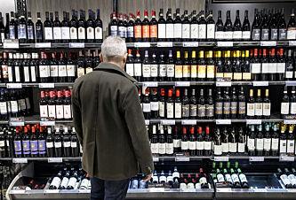 image: Skremt etter vinavsløring: - Skandale