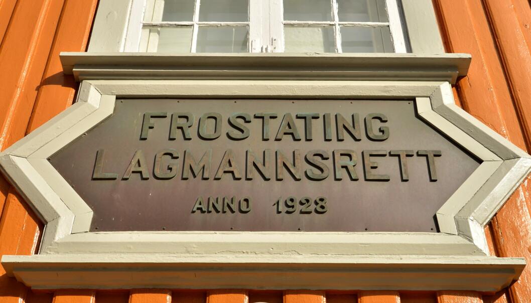 Frostating lagmannsrett i Trondheim. Illustrasjonsfoto: Ned Alley / NTB scanpix
