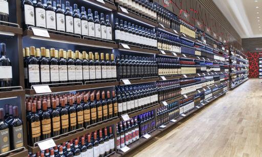 image: Vinmonopolet får ikke ta over på taxfree